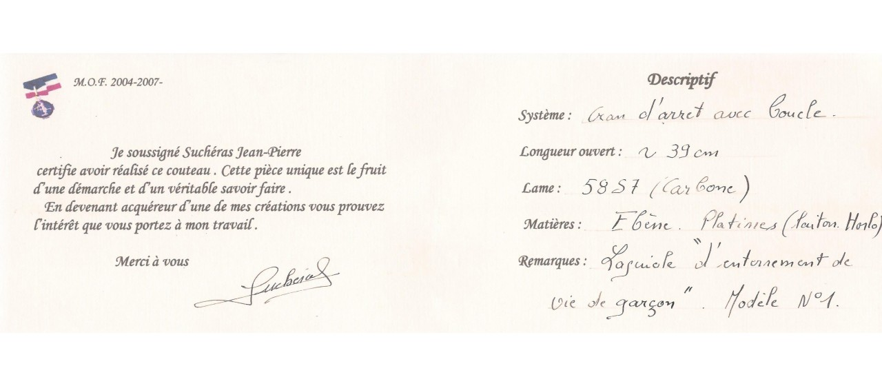 Laguiole 21 cm with corkscrew Ebony, Jean-Pierre Suchéras